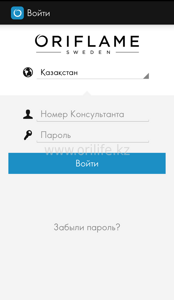 Screenshot_2014-11-05-16-01-05