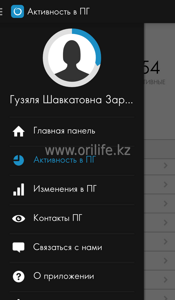 Screenshot_2014-11-05-16-15-19